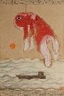 kingyotonami