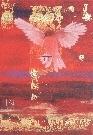 kiokunozanzou-isohiyodori