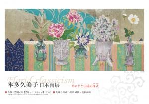 honda_SE_yao_leaf_t_o_h1